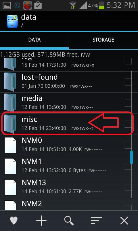 ملف data نبحث عن ملف misc