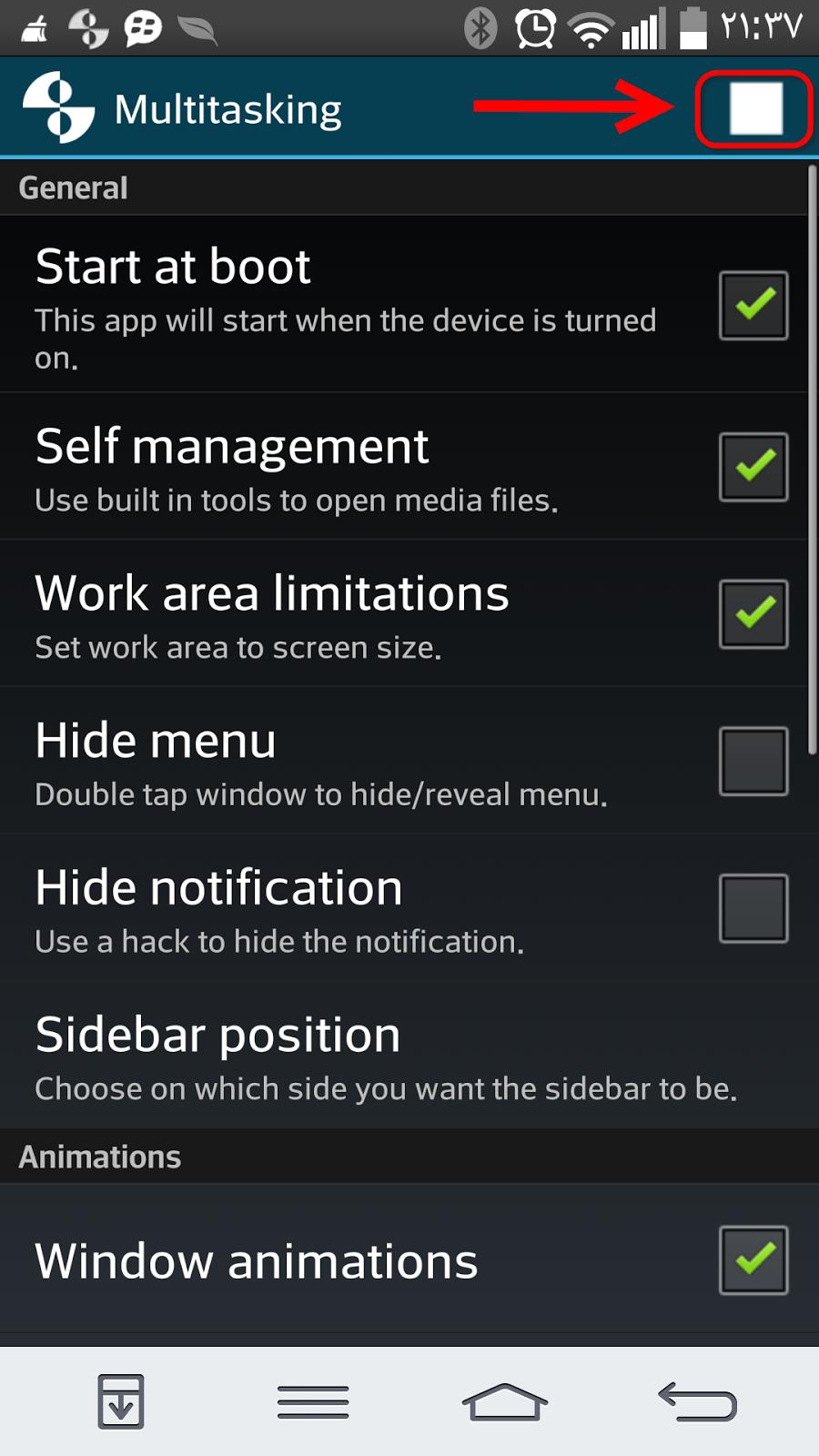 تطبيق Multitasking للمهام المتعددة و للوصول السريع لتطبيقاتك المفضلة | بحرية درويد