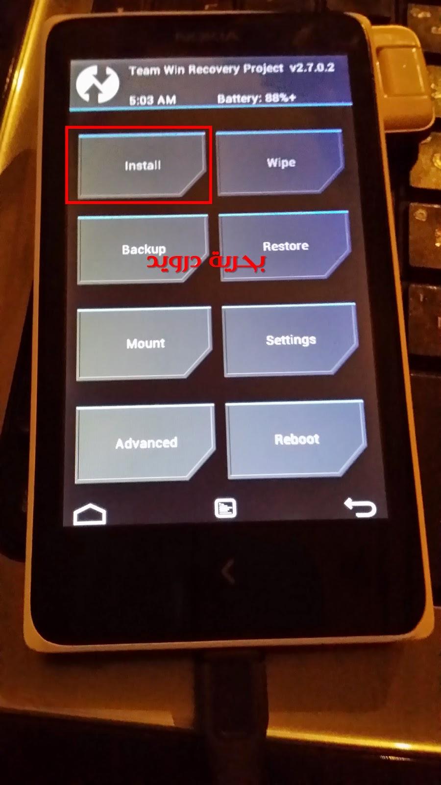طريقة تثبيت متجر جوجل بلاي على جوال نوكيا اكس Nokia X [بدون روت] | بحرية درويد