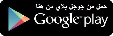 تطبيق مخطوطة افضل تطبيق للكتابة باللغة العربية على الصور للاندرويد | بحرية درويد