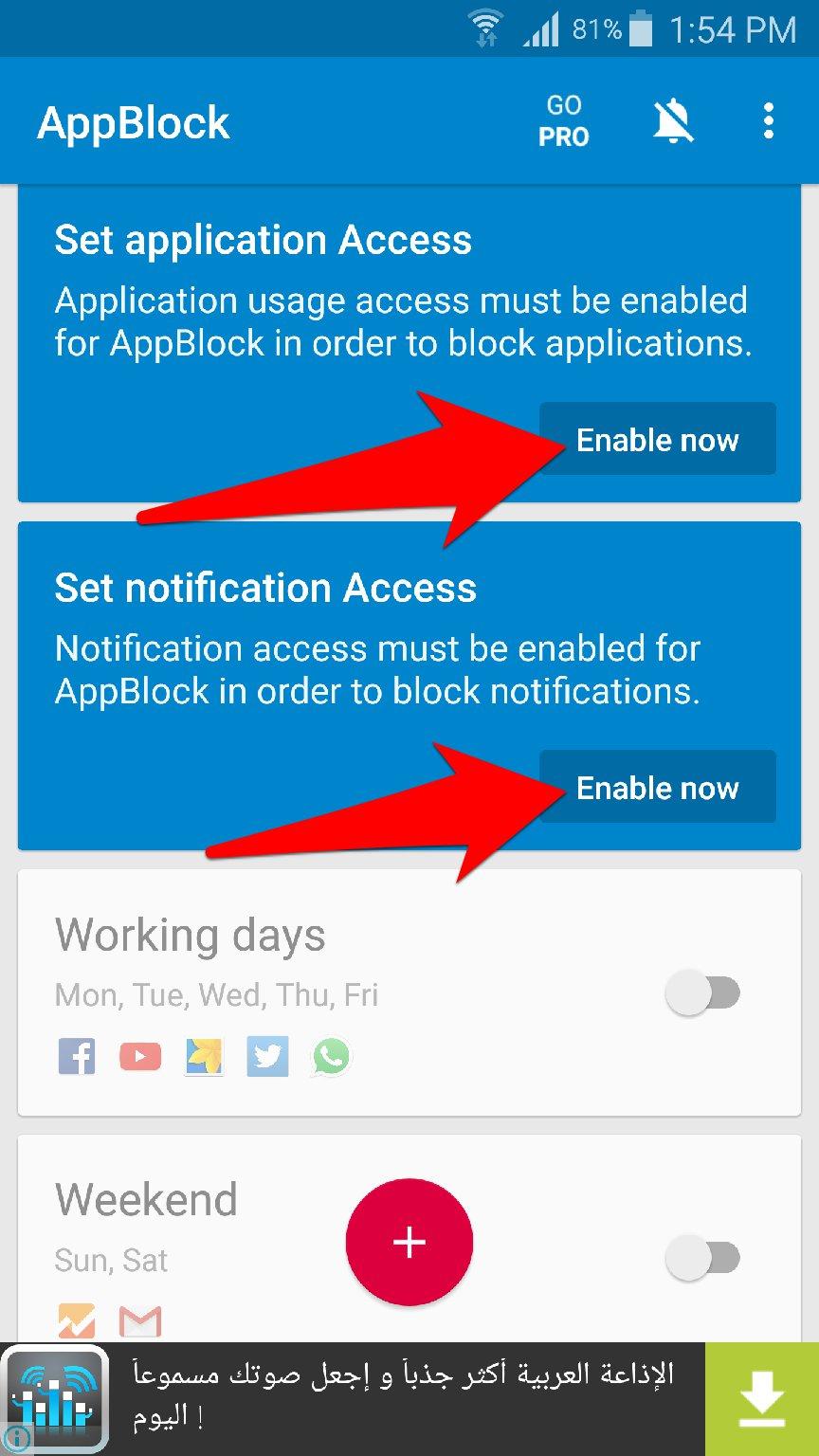 تطبيق AppBlock لحظر استخدام التطبيقات والالعاب لأوقات محددة لزيادة التركيز   بحرية درويد
