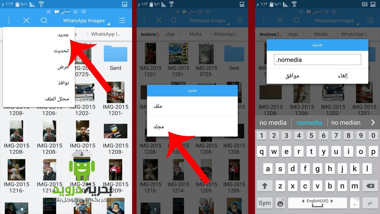 7 مزايا ستجعلك تحترف استخدام تطبيق الواتس اب WhatsApp