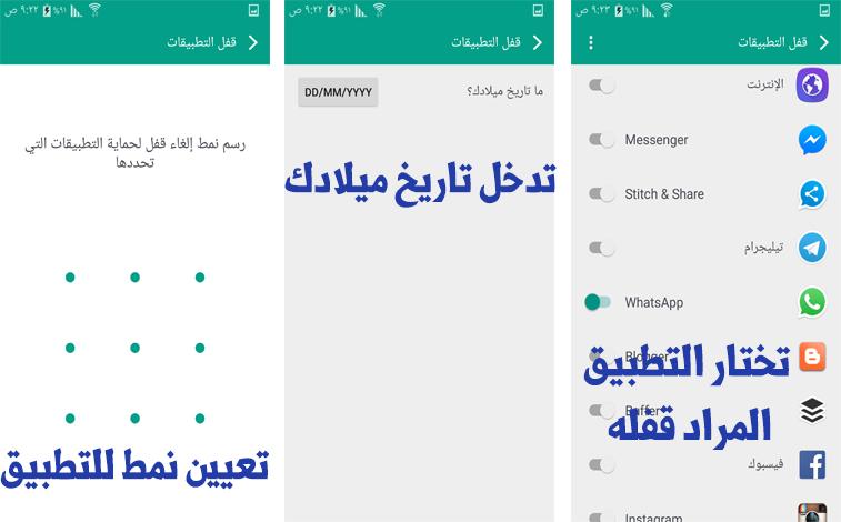 تطبيق + Boost تطبيق جديد من شركة HTC لتنظيف جوالك من مخلفات التطبيقات | بحرية درويد