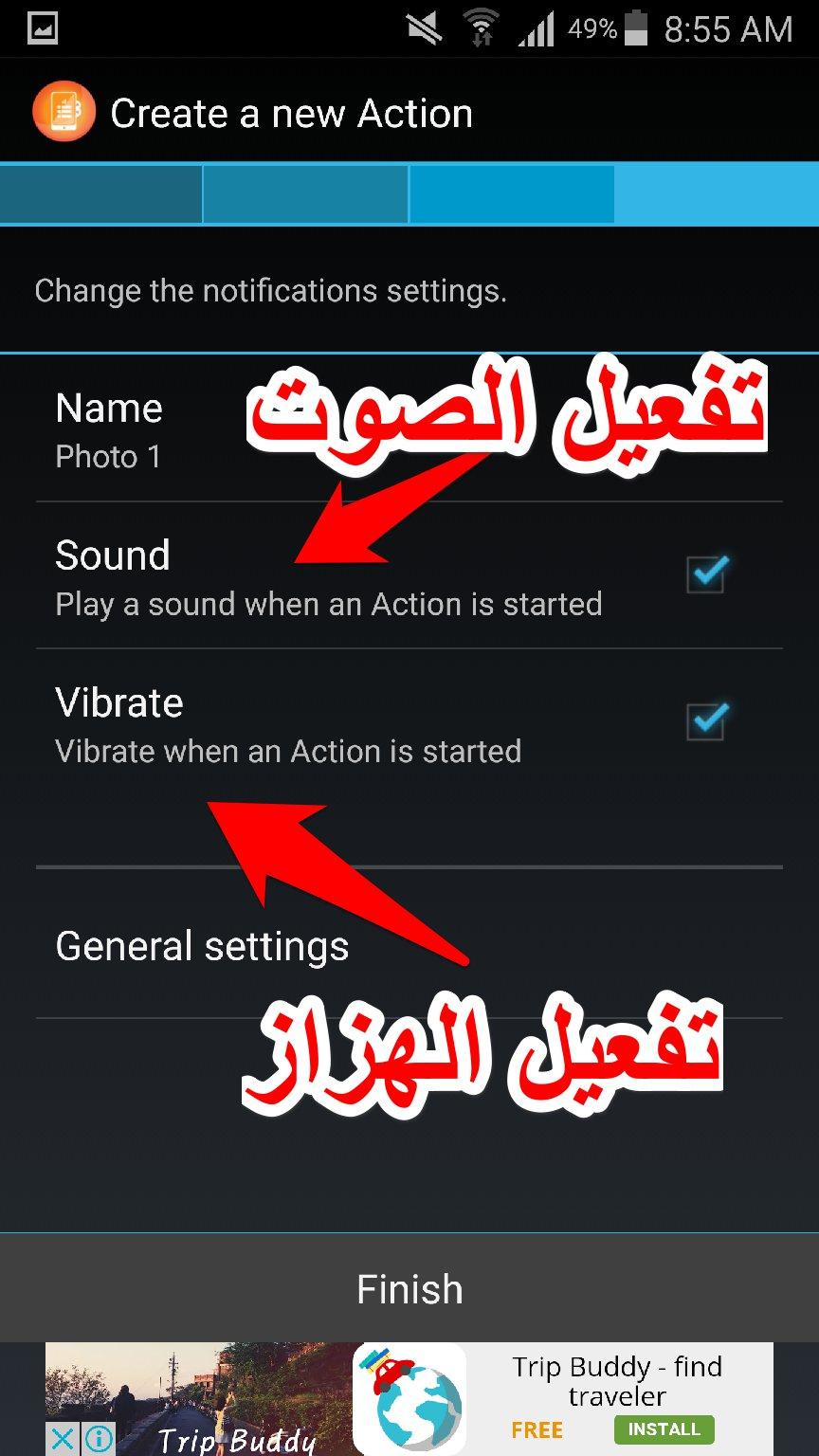 تطبيق QuickClick للتحكم في جوالك من خلال ازرار الصوت [ بدون روت] | بحرية درويد