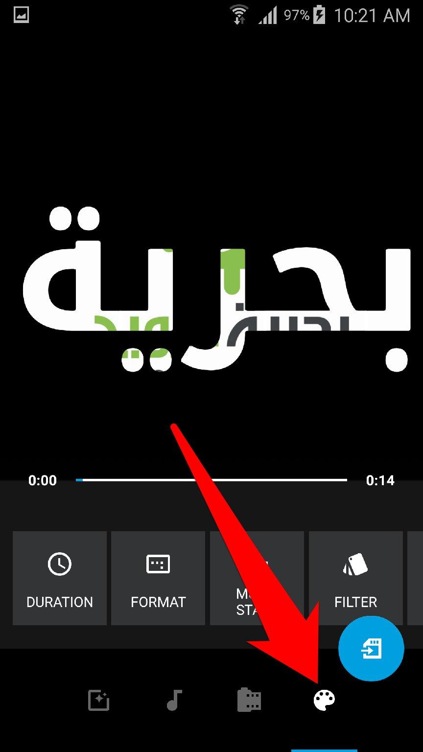 تطبيق Quik لدمج الصور والفيديوهات في فيديو واحد بتأثيرات احترافية | بحرية درويد