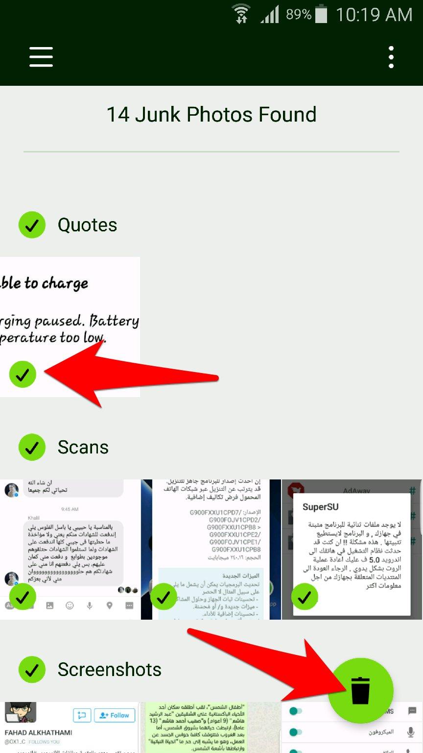 تطبيق Magic Cleaner لحذف صور الواتس اب WhatsApp المكررة والغير مفيدة بضغطة زر | بحرية درويد