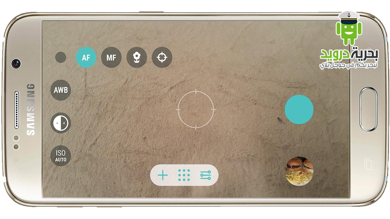 حوّل جوالك الى جوال Nextbit سيتغير بشكل كامل | بحرية درويد