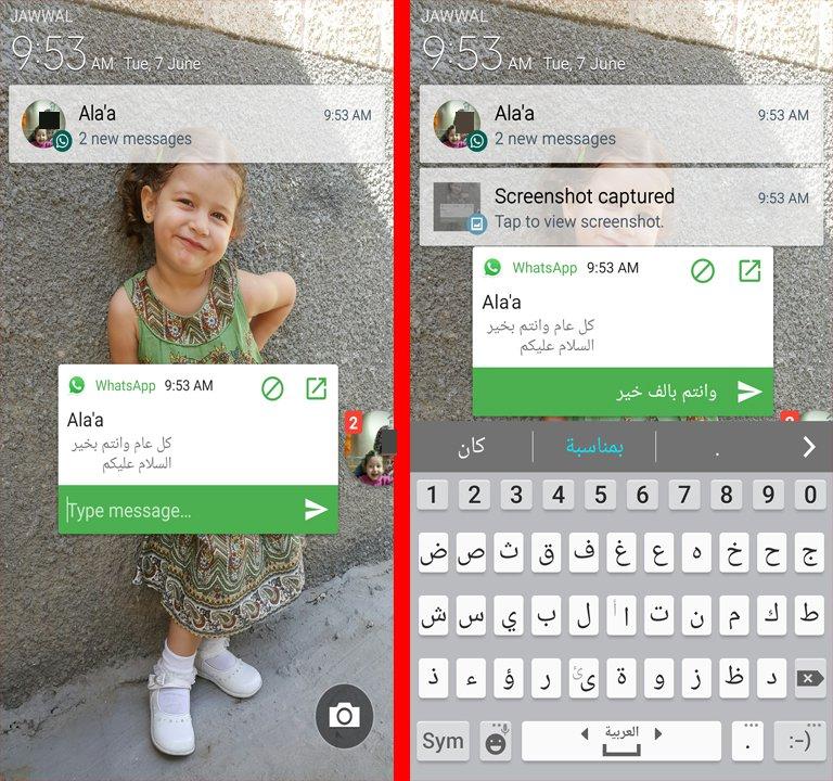تطبيق Notifly للرد السريع على الواتس اب تليجرام تويتر من خلال شاشة عائمة | بحرية درويد