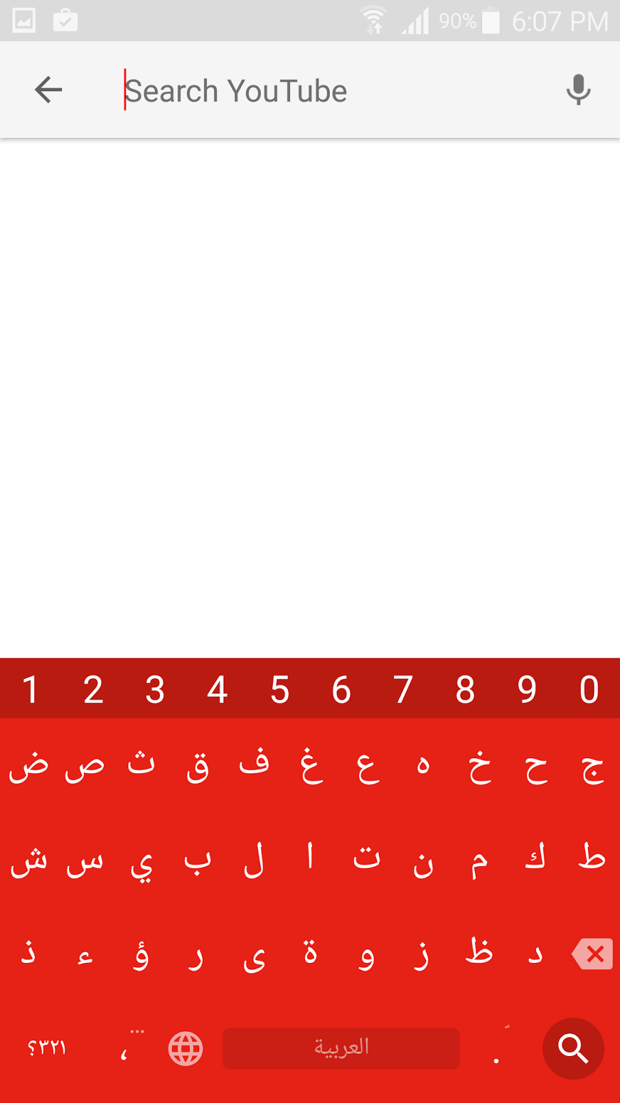 لوحة مفاتيح Chrooma كيبورد عجيب يتغير لونها كالحرباء | بحرية درويد