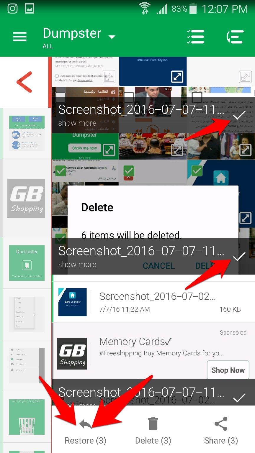 تطبيق Dumpster افضل حل لاسترجاع الملفات المحذوفة بدون روت مجانا | بحرية درويد