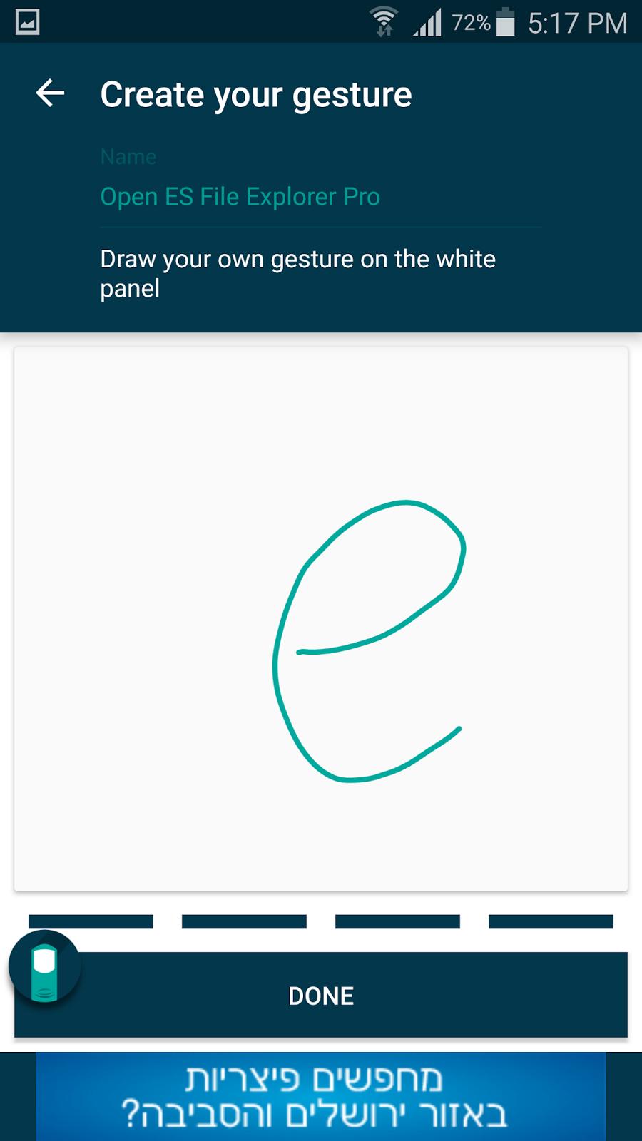تطبيق Finger Gesture للوصول السريع للتطبيقات عبر الرسم على الشاشة | بحرية درويد