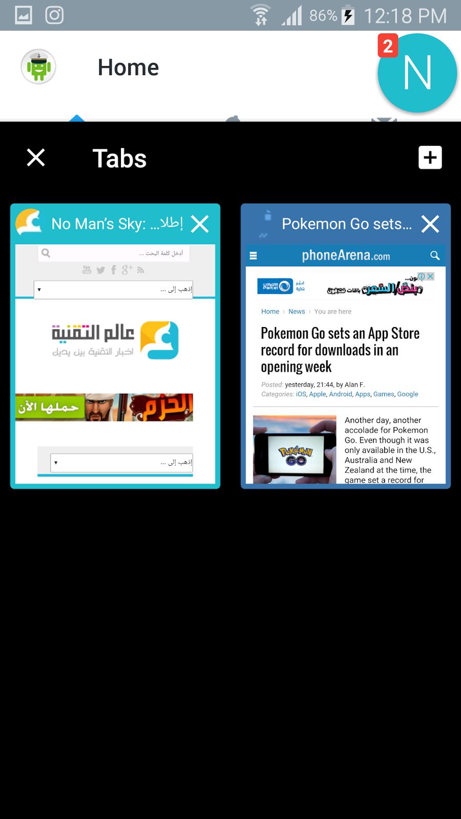 متصفح الانترنت Flyperlink للاندرويد لفتح المواقع في شاشة منبثقة فوق اي تطبيق اخر | بحرية درويد