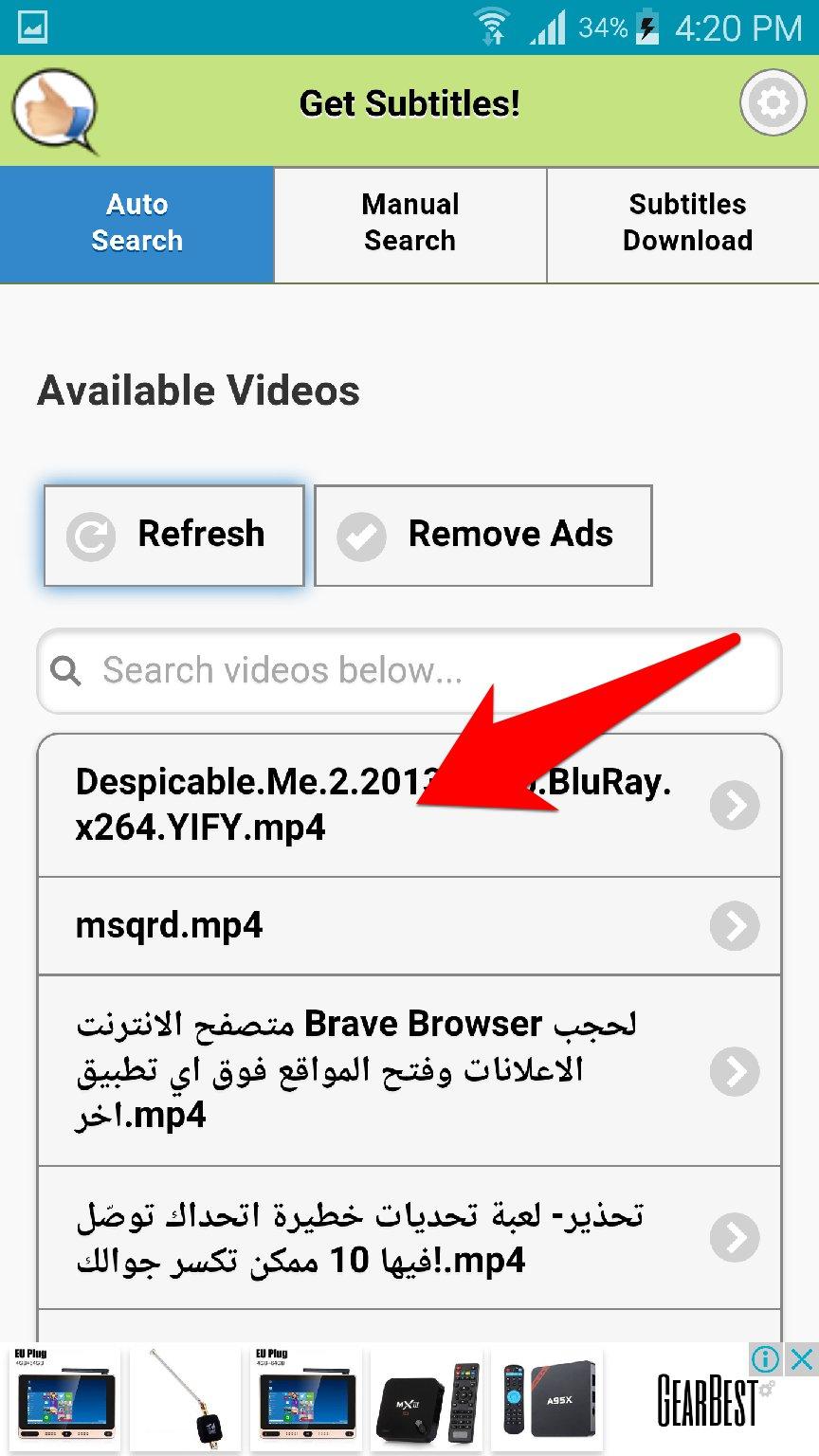 تطبيق Get Subtitles لتحميل ترجمة الافلام والمسلسلات الاجنبية للاندرويد | بحرية درويد