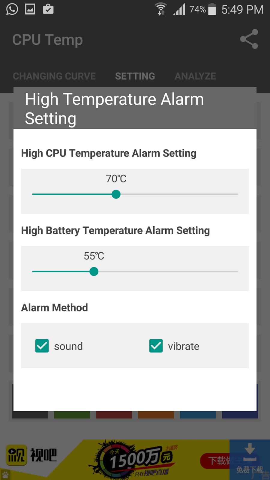 تطبيق سيحذرك قبل انفجار جوالك عبر مراقبة درجة حرارة الجوال | بحرية درويد