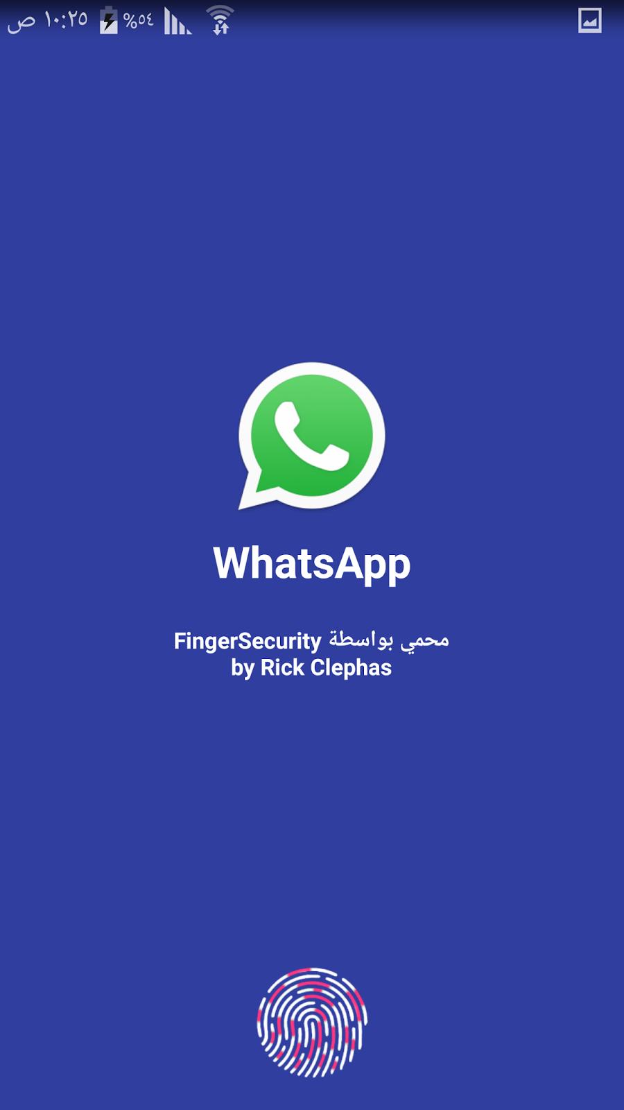 طريقة قفل التطبيقات بالبصمة باستخدام تطبيق FingerSecurity | بحرية درويد
