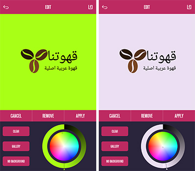 تعلم تصميم شعارات (Logo) احترافية مجانا مباشرة من جوالك | بحرية درويد