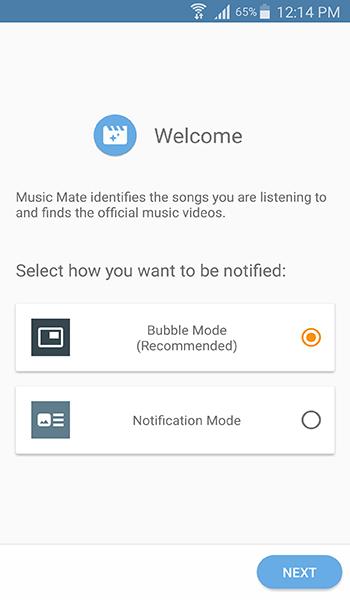 واجهة تطبيق Music Mate الرئيسية