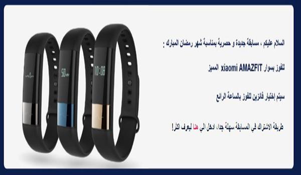 عروض وتخفيضات بمناسبة شهر رمضان على عدد من منتجات متجر Gearbest | بحرية درويد