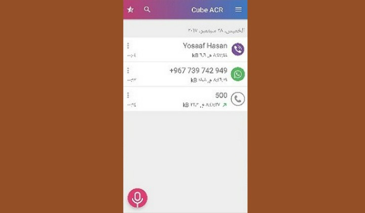 تسجيل المكالمات cube acr طريقة تسجيل مكالمات فيسبوك واتساب فايبر لاين | بحرية درويد